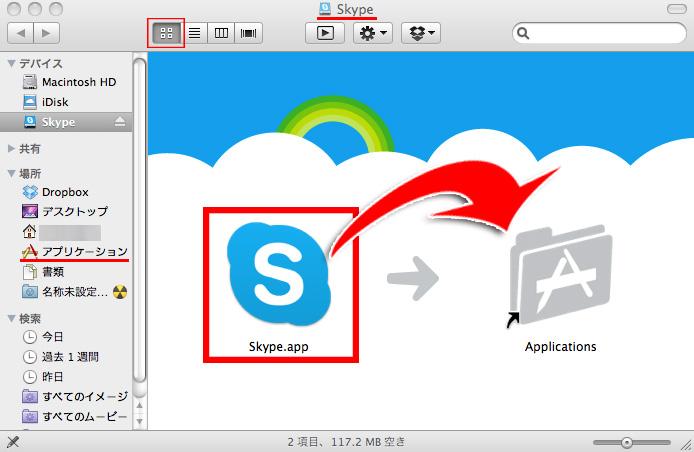 Skype-mac07