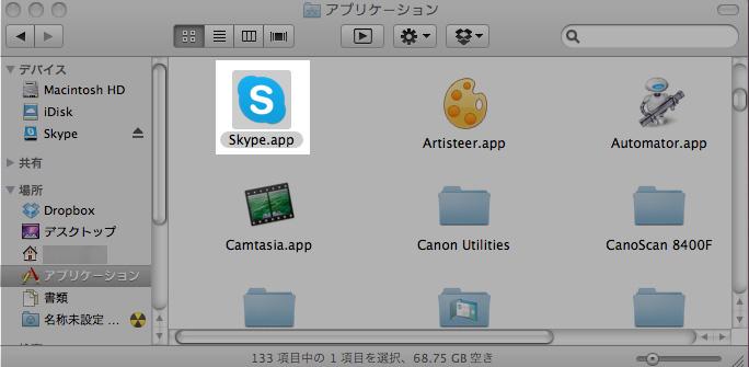 Skype-mac08