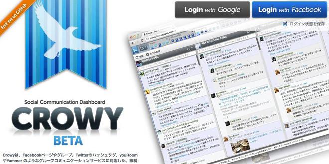 crowy-01